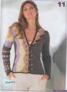 Ирэн № 6 2009 ЗИМА - Мира 8 - Álbumes web de Picasa