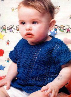 """детская вязаная футболка """"синее море"""""""