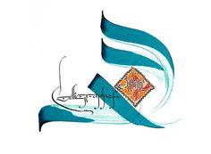 Jordan Jelev y la caligrafía arabe