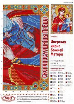 Gallery.ru / Фото #3 - 9 - 633-10-66