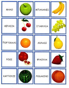 Ελένη Μαμανού: Καρτελάκια Διατροφή Learn Greek, Alphabet Wall Art, Greek Language, Greek Words, Word Pictures, Eating Habits, Book Activities, Special Education, Diy For Kids