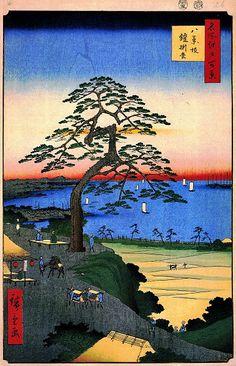 De den voor het ophangen van een wapenrusting en de flanken van de Kakkeizaka - Hiroshige