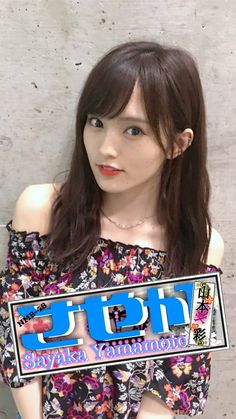 Nmb, Female Pictures, Yamamoto, Seat Covers, Idol, Japanese, Lady, Pretty, Photography