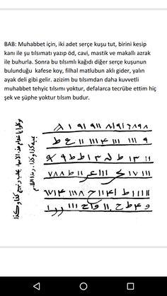 Celb için defalarca denenmiş Allah Islam, Islam Quran, Islamic Patterns, Free Books, Sayings, Lyrics, Word Of Wisdom, Allah, Quotes