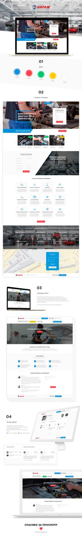Ознакомьтесь с этим проектом @Behance: «Website for Car Service Virage» https://www.behance.net/gallery/44265883/Website-for-Car-Service-Virage
