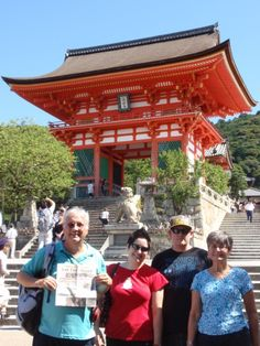 Kyoto, Japan  Photo posted by:Cheryl Huber  Carl Huber, Elysia Huber Lord, S. Sgt. Steve Lord, USAF, and Cheryl Huber at the gate to Kiyomizu Temple in Kyoto, Japan. The Hubers, who live in East York, were visiting and touring with the Lords, who are stationed at Misawa AFB.