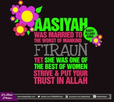 Strive & put your trust in Allah