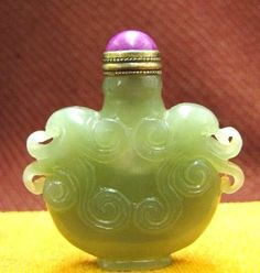 Chinese Jade Snuff Bottle, Auspicious Clouds, Qing Dynasty