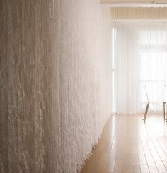 White Feather Like String Curtain -- 8 Feet Long