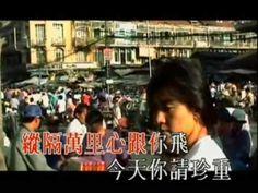 鄭伊健金曲串燒1 Ekin Cheng Medley Part 1
