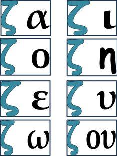 Καρτέλες συλλαβικής ανάγνωσης. Καρτέλες για παιδιά της α΄ δημοτικού, … School Lessons, Money, Greek Alphabet, Reading