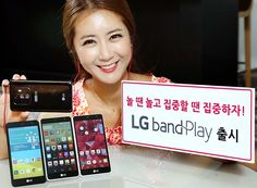 Korean tech giant LG just announced a brand new Android smartphone in their midrange line up named as LG Band..