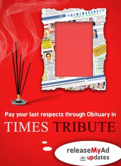 Read Newspaper, Advertising, Ads, Times Of India, No Response, First Love, How To Plan, Grief