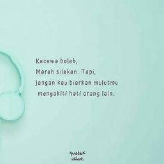New Reminder, Reminder Quotes, Muslim Quotes, Islamic Quotes, Deep Thoughts Love, Inspiring Quotes About Life, Inspirational Quotes, Doa, Life Quotes