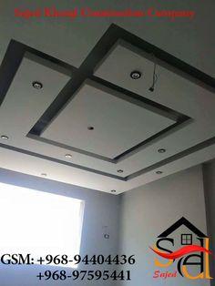 Simple Ceiling Design