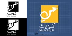 "Logo Design for ""QUICK for financial studies"""