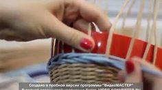 Мастер класс загибки из газетных трубочек (озвученная версия по ссылке в описании к видео) - YouTube