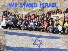 Philippines Stands with Israel. | 15 Countries: Standing With Israel All Over The World.