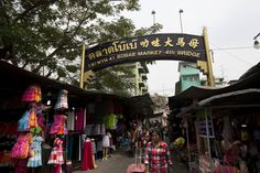 Take a boat tour down the Saen Saep canal and visit the Bobae Market, the locals' favorite place to buy affordable clothing.