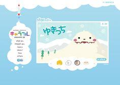 charaful #design #website #webdesign #japanese