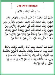 Ini adalah doa setelah mengerjakan sholat tahajud di malam hari. Quran Quotes Love, Quran Quotes Inspirational, Islamic Love Quotes, Muslim Quotes, Words Quotes, Hijrah Islam, Islam Beliefs, Duaa Islam, Prayer Verses