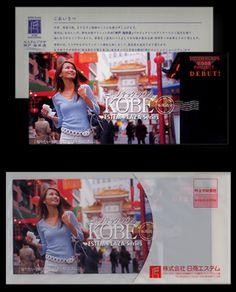 Real estate (Mansion) Leaflet AD Design client:日商エステム Ad Design, Real Estate, Ads, Mansions, Manor Houses, Real Estates, Villas, Advertising Design, Mansion