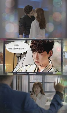 "[Video] ""W"" Han Hyo-joo and Lee Jong-suk's kiss scene teaser @ HanCinema :: The Korean Movie and Drama Database"