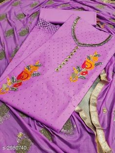 Dress Materials: Fabric and price variable enquiry WhatsApp free COD Pakistani Dresses Party, Bollywood Dress, Pakistani Suits, Indian Salwar Kameez, Anarkali Dress, Salwar Suits, Cotton Suit, Indian Wear, Traditional Outfits