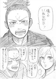 Shikatema p3 漫画描きすぎ