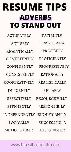 Resume Skills, Job Resume, Best Resume, Resume Tips, Resume Adjectives, Examples Of Adjectives, Job Career, Career Advice, Build A Resume