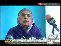 Online BD News on ATN News Bangla 2 March 2017 Bangladesh Live TV News T...