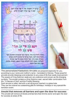 Sometimes, all you have to do in order to succeed is remove a barrier that blocks your way - Get a personalized Kabbalah amulet that will open your way to success… https://www.etsy.com/il-en/listing/218508507/personalized-kabbalistic-amulet-with?ref=shop_home_active_8 …