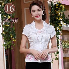 Chinese fashion and styles. Appealing Modern Frog Button Chinese Shirt - White - Chinese Shirts & Blouses - Women