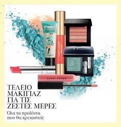 Tέλειο μακιγιάζ για τις ζεστές μέρες! Όλα τα προϊόντα που θα χρειαστείς Eyeshadow, Joy, Pure Products, Beauty, Color, Eye Shadow, Glee, Colour, Eye Shadows