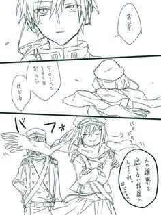 「カゲプロ詰め3」/「藤織」の漫画 [pixiv]