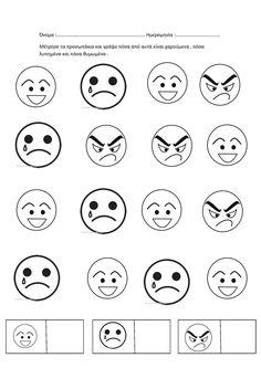 Ζήση Ανθή :Φύλλα εργασίας για το νηπιαγωγείο . Ο κόσμος των συναισθημάτων σε φύλλα εργασίας Φύλλα εργασίας για τη γλώσσα Το σταυρόλεξ...