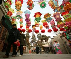 The Annual lantern festival takes place in the city of Tianjin, located 100 km (62 miles) east of Beijing February 9, 2009. The lantern festival marks the last day of the two-week Chinese lunar new year or Spring Festival.