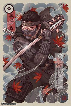 Katana, Warrior Drawing, Samurai Drawing, Samurai Wallpaper, Japanese Art Styles, Japanese Warrior, Japanese Art Samurai, Ghost Of Tsushima, Game Art
