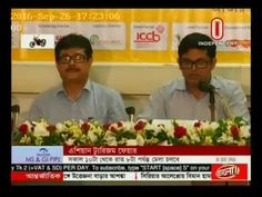 5th Asian Tourism Fair 2016 Press Conference | Independent Tv