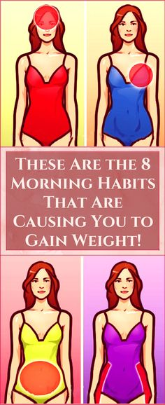 Ladies, Here Are 8 Morning Habits That Are Causing You to Gain Weight (You MUST Avoid Them!) Ladies, you probably already know that eating healthy and moving more are the keys to a successful weight loss. YES, but those aren't … Read Health And Fitness Articles, Health Fitness, Yoga Fitness, Senior Fitness, Fitness Style, Health And Nutrition, Health And Wellness, Wellness Tips, Sport Motivation