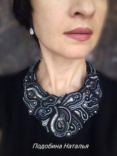 Наталья Подобина