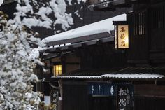 Japan's Best Scenic Destinations Snow In Japan, Nagano Japan, Hot Springs, Four Seasons, Trekking, Perfect Place, Places To Travel, Architecture, Japanese
