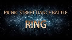 Official Trailer R!NG/Picnic street dance battle