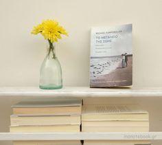 Book Photography, Glass Vase, Home Decor, Decoration Home, Room Decor, Home Interior Design, Home Decoration, Interior Design