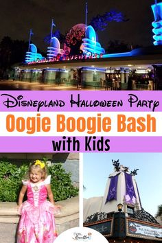Should you do the Oogie Boogie Bash with kids? Get all the tips on the new Disney Halloween party and tricks for families with toddlers and preschoolers. Disney World Tips And Tricks, Disney Tips, Disney Fun, Disney Surprise, Disney Magic, Disney Parks, Disneyland Restaurants, Disneyland Resort, Disneyland Halloween Party