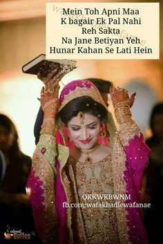 Sachi bhut badi bhat hai Muje bi ye art shik na hai Cute Attitude Quotes, Bae Quotes, True Love Quotes, Girly Quotes, Romantic Love Quotes, Qoutes, Story Quotes, Hindi Quotes, Mom And Dad Quotes