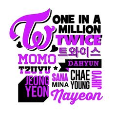 Shop TWICE Collage twice t-shirts designed by skeletonvenus as well as other twice merchandise at TeePublic. Nayeon, Logo Twice, Plain Wallpaper Iphone, Kpop Logos, I Fancy You, T Shirt Picture, Twice Album, Twice Fanart, Korean Drama Quotes