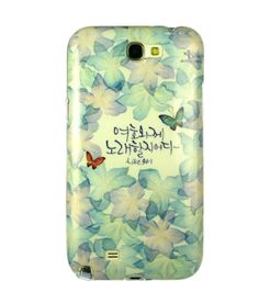 Dressmyphone Designer Soft TPU Jacket for the Samsung Galaxy Note 2 (Design 2) - Multicolor, http://www.snapdeal.com/product/dressmyphone-back-cover-cases-for/183958707