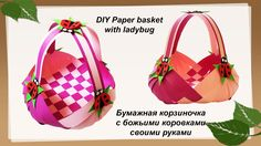 How easy to DIY paper basket for kids craft tutorial Diy And Crafts Sewing, Crafts To Sell, Diy Crafts, Origami, Paper Basket, Diy Paper, Paper Crafts, Paper Art, Crafts For Teens