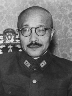 Hideki Tojo-General of The Imperial Japanese Army & Prime Minister of Japan